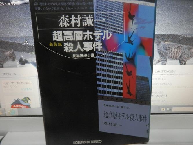 P5290046.JPG