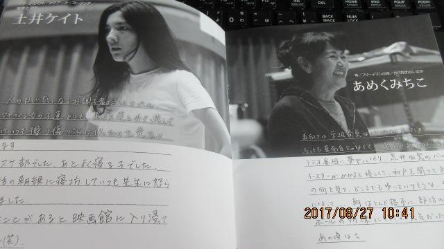 IMG_1286.JPG