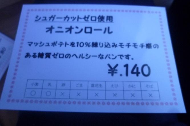 P1190230.JPG